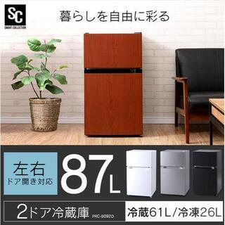 ノンフロン冷凍冷蔵庫 87L PRC-B092D