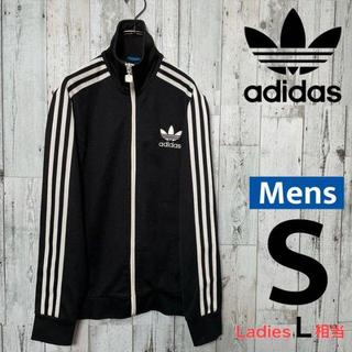 adidas - 【大人気カラー】 アディダス ジャージ 三本線 黒 Sサイズ