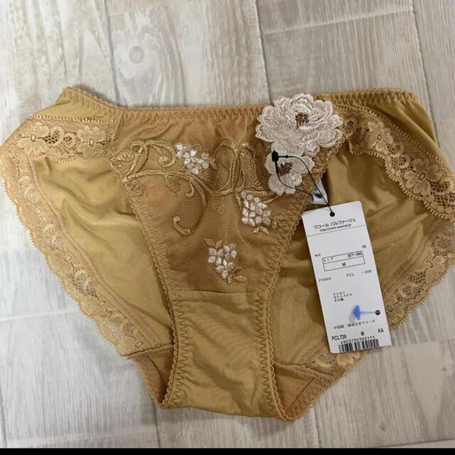 Wacoal(ワコール)のワコール  パルファージュ ブラ レディースの下着/アンダーウェア(ブラ&ショーツセット)の商品写真