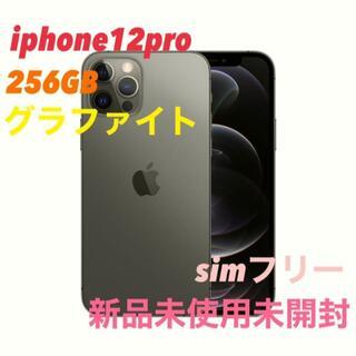 iPhone - 【新品未開封】iPhone 12 Pro 256GB グラファイト 日本版