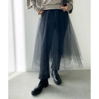 L'Appartement DEUXIEME CLASSE - 新品 アパルトモン Lisiere Tulle Skirt  ブラック