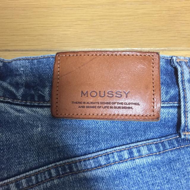 moussy(マウジー)のmoussy MVS スキニー 23インチ レディースのパンツ(デニム/ジーンズ)の商品写真