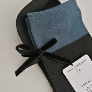 レディース ソックス 靴下
