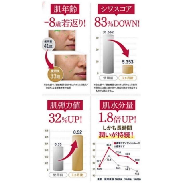 ラントゥルース  卵殻膜ブースターセラム   /  美容液 新品未使用 コスメ/美容のスキンケア/基礎化粧品(ブースター/導入液)の商品写真