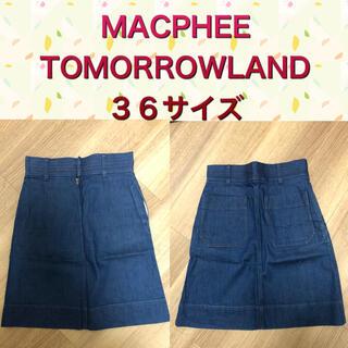 マカフィー(MACPHEE)のマカフィー トゥモローランド 膝丈スカート 36サイズ(ひざ丈スカート)