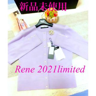 René - Rene  ルネ2021年製💖日本橋三越限定品【ビジューパールカーディ34】