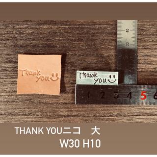 レザークラフト刻印 thank youニコ 大