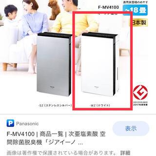 Panasonic - ジアイーノ