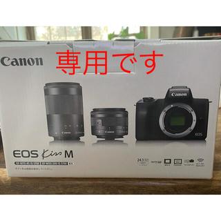 Canon - ❀︎ CANON EOS Kiss M ダブルズームキット❀︎