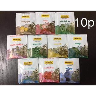 Heladiv セイロンフレーバーティー 10個(茶)