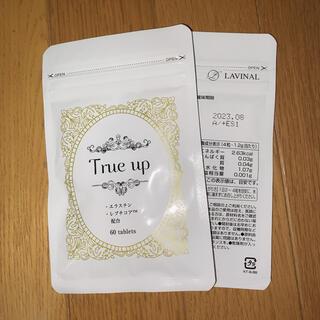 トゥルーアップ  True up  2袋セット