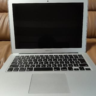 Apple - MacBook Air 13inch 2017