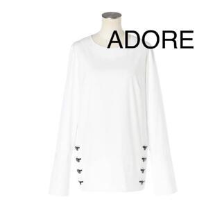 ADORE - アドーア コンパクトコットンサイドボタンプルオーバーブラウス