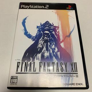 プレイステーション2(PlayStation2)のPS2 ソフト:ファイナルファンタジー12(家庭用ゲームソフト)