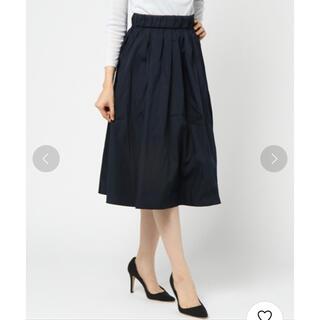 バックナンバー(BACK NUMBER)のBACK NUMBER(バックナンバー) リバーシブルスカート (ひざ丈スカート)