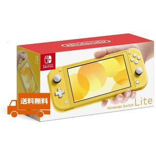 Switch Lite イエロー任天堂 ニンテンドー スイッチ ライト 本体