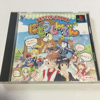 プレイステーション(PlayStation)のBATTLE ARENA にとうしんでん:プレステ(PS1) 闘神伝シリーズ(家庭用ゲームソフト)