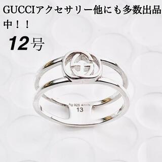 Gucci - 【美品】GUCCI WG リング(実寸12号)指輪 レディース シルバー925