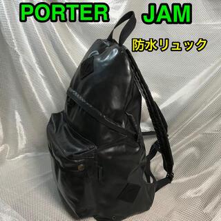 PORTER - ☆吉田カバン☆PORTER JAM☆防水リュック☆キャンプ フェスにも