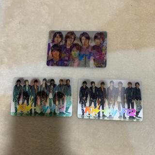 Kis-My-Ft2 - Kis-My-Ft2 会員証