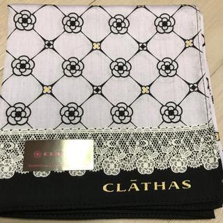 クレイサス(CLATHAS)の新品 クレイサス ハンカチ(ハンカチ)