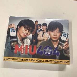 MIU404 ディレクターズカット版 DVD-BOX 綾野剛