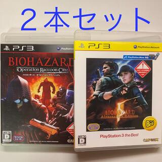 プレイステーション3(PlayStation3)のPS3 ソフト:バイオハザード 2本セット(家庭用ゲームソフト)