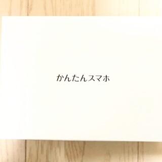 京セラ - かんたんスマホ2 A001KC 京セラ ピンク