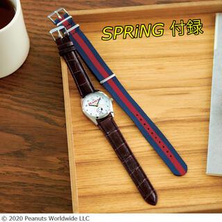 ピーナッツ(PEANUTS)のスプリング 3月号 増刊号 付録 スヌーピー 替えベルト付き腕時計 spring(腕時計)