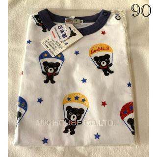 DOUBLE.B - ミキハウス⭐️ダブルB半袖Tシャツ90