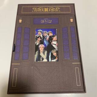 防弾少年団(BTS) - BTS MAGIC SHOP DVD 日本語字幕付き