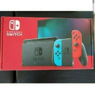 Nintendo Switch - 購入申請不要 新型ニンテンドースイッチ本体 ネオンレッドネオンブルーswitch