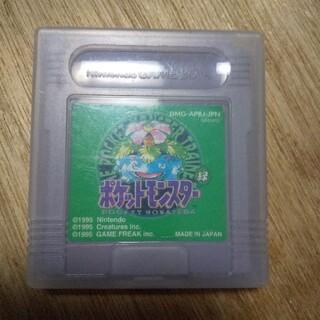 ポケットモンスターグリーン(携帯用ゲームソフト)