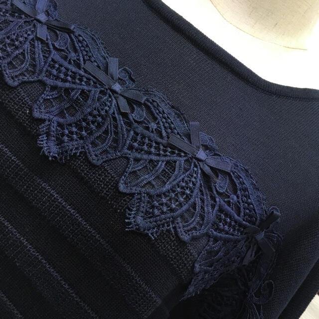 GALLERY VISCONTI(ギャラリービスコンティ)の胸元おリボンレースが可愛いスプリングニット レディースのトップス(ニット/セーター)の商品写真