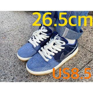 STUDIOUS - ナイキSB ダンク サシコ 刺し子 限定 即完売品 26.5cm us 8.5