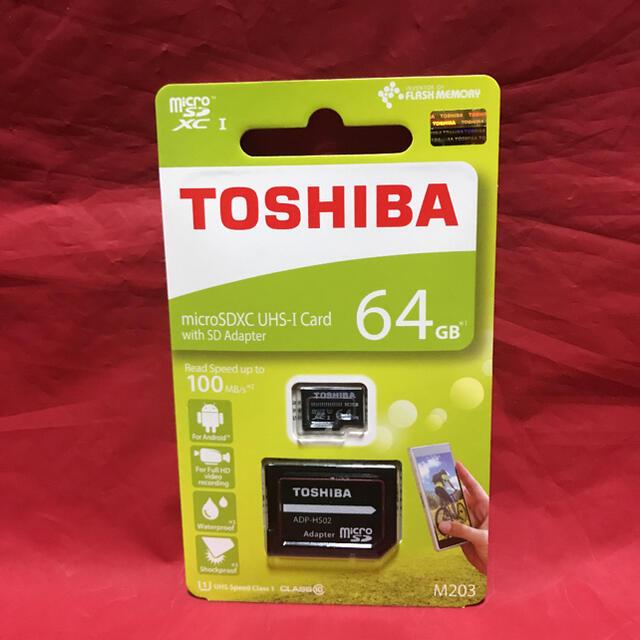 東芝(トウシバ)のTOSHIBA 東芝 SD変換アダプタ付 microSDXC 64gb 2個 スマホ/家電/カメラのスマートフォン/携帯電話(その他)の商品写真