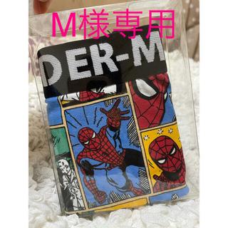 マーベル(MARVEL)のメンズパンツ スパイダーマン 前開きタイプ(ボクサーパンツ)