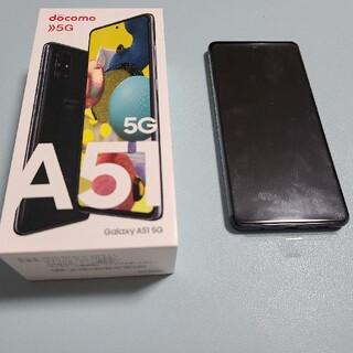 Galaxy - galaxy A51 5G SC-54A ブラック