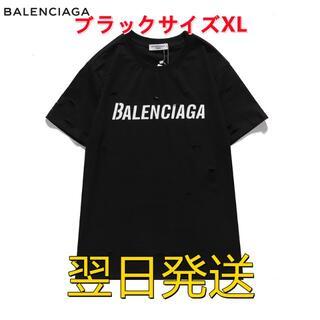 Balenciaga - Balenciaga/Tシャツ /ブラックサイズXL