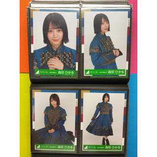 欅坂46(けやき坂46) - 森田ひかる サイマジョマント衣装 コンプ 欅坂46 生写真