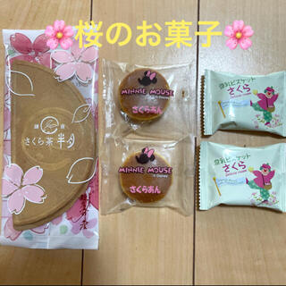 KALDI - おかし お菓子 詰め合わせ つめあわせ まとめ売り セット ビスケット カニパン