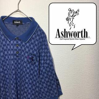 アシュワース(Ashworth)のアッシュワース ASHWORTH ポロシャツ XL 青 総柄 輸入古着(ポロシャツ)
