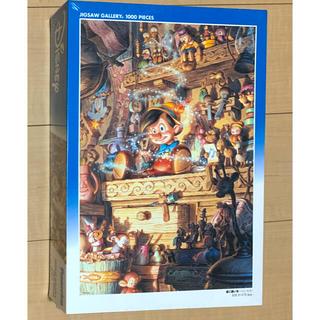 Disney - 【Disney】ピノキオ ジクソーパズル 1000ピース