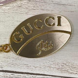 Gucci - グッチ プラス GUCCI plus ビンテージ キーホルダー