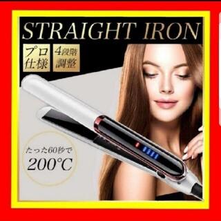 ストレートアイロン ヘアアイロン 巻き髪 コテ 新品未使用 美容 メイク
