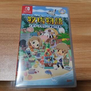 Nintendo Switch - 【新品未開封】牧場物語 オリーブタウンと希望の大地 Switch