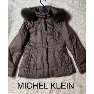 MICHEL KLEIN - MICHEL KLEIN❣️ダウンジャケット