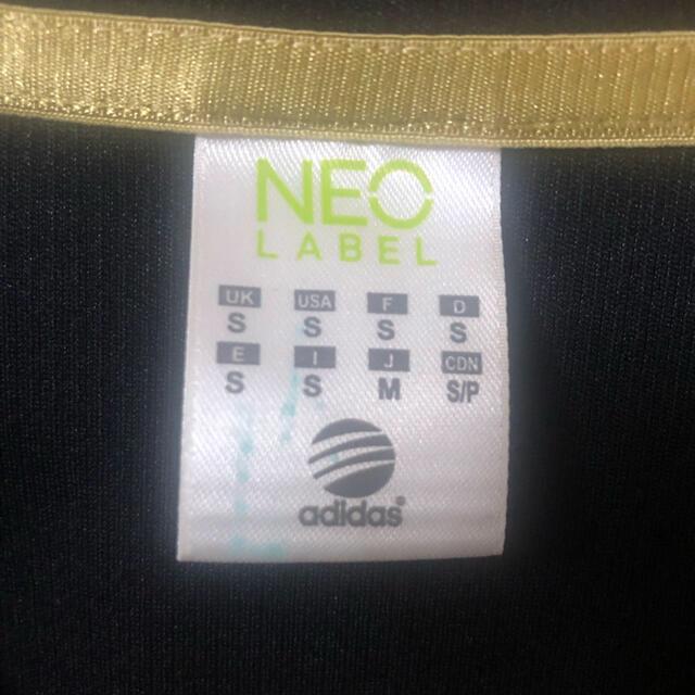 adidas(アディダス)の【現在最安値】adidas ジャージ 上下セット【最終値下げ】 メンズのトップス(ジャージ)の商品写真