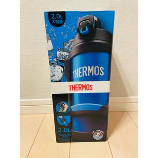 THERMOS - サーモス 水筒 真空断熱スポーツジャグ アイスブルー 2.0L