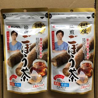 あじかん   国産焙煎ごぼう茶 1g×20包入り★2袋セット